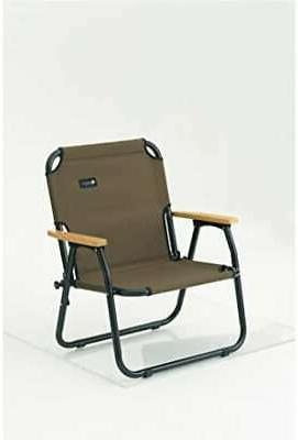 camp grand basic chair for 1 73174035