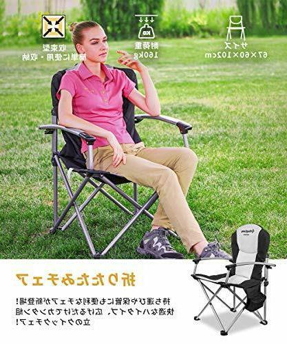 KingCamp Camping Chair Duty Oversize Director's