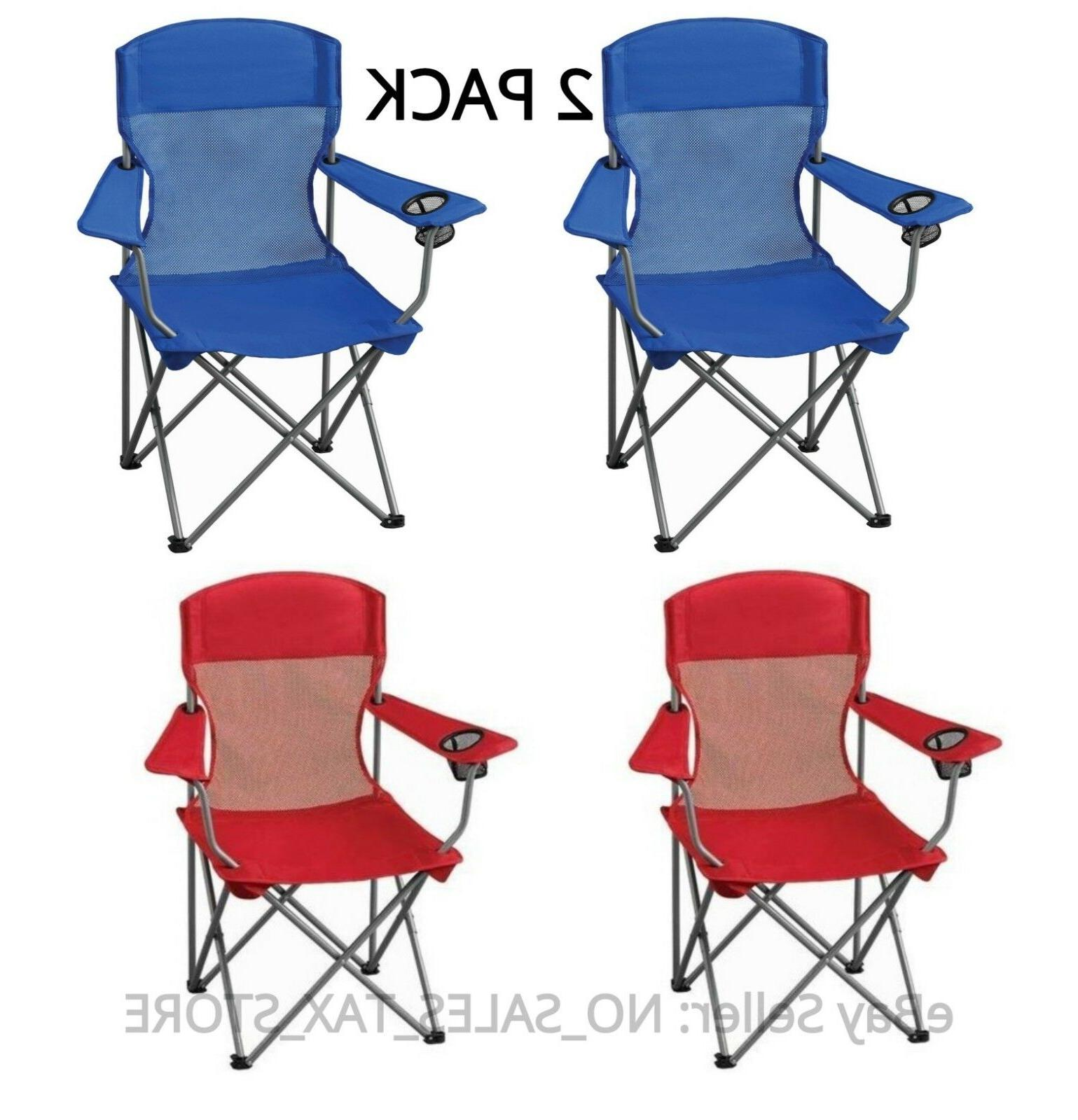 folding outdoor portable chair seat camping fishing