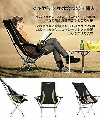 KingCamp outdoor chair high-back type folding Rochea