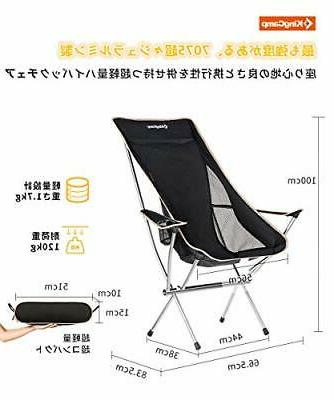 KingCamp outdoor high-back type camp folding Rochea 120
