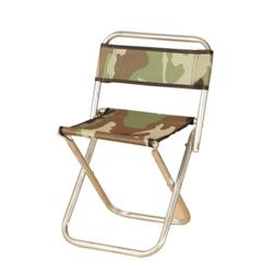 Lightweight Outdoor Portable Folding Chair Stool Fishing Cam