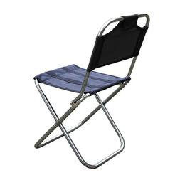 Outdoor <font><b>Folding</b></font> <font><b>Chair</b></font